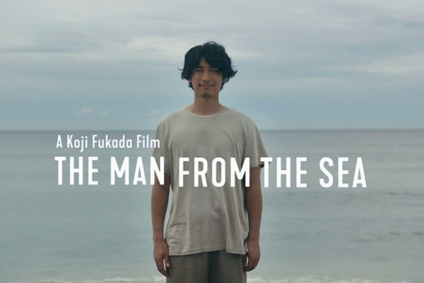 Sinopsis Film 'The Man From The Sea'